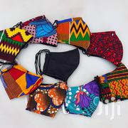 African Print Nose Masks | Clothing Accessories for sale in Central Region, Kampala