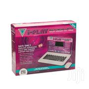 Verimark I-play Kid Multilingual Laptop | Toys for sale in Central Region, Kampala