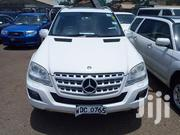 Mercedes-Benz E350 2009 White   Cars for sale in Central Region, Kampala
