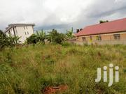 Plot Of Land For Sale In Kira | Land & Plots For Sale for sale in Central Region, Kampala