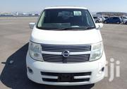 Nissan Elgrand 2009 White | Cars for sale in Central Region, Kampala
