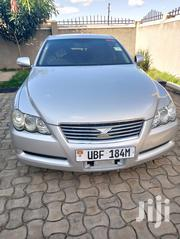 Toyota Mark X 2005 Silver | Cars for sale in Central Region, Masaka