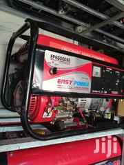Gasoline Generator | Electrical Equipment for sale in Central Region, Kampala