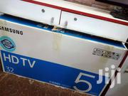 Brand New Samsung Digital Led Tv 32 Inches | TV & DVD Equipment for sale in Central Region, Kampala