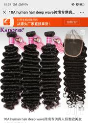 Real Human Hair Wave | Hair Beauty for sale in Central Region, Kampala