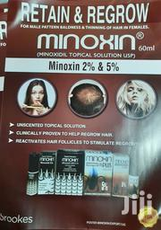 Hair Care Product For Baldness In Men And Thinning Hair In Female | Hair Beauty for sale in Central Region, Kampala