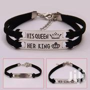 His Queen Her King Bracelet | Jewelry for sale in Central Region, Kampala