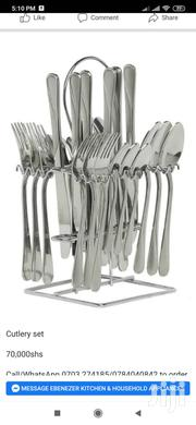 Cutlery Set | Kitchen & Dining for sale in Central Region, Kampala