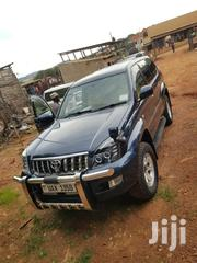 Toyota Land Cruiser Prado 2007 GRANDE Blue | Cars for sale in Central Region, Kampala