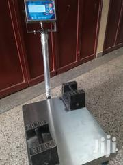 Universal Weights OIML Recognized In Stock Kampala Uganda | Store Equipment for sale in Central Region, Kampala