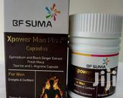 Xpower Man Capsules   Sexual Wellness for sale in Central Region, Kampala