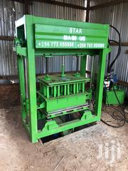 Block And Paver Hydraulic Press Machine Manual Feed - Small Capacity | Manufacturing Equipment for sale in Central Region, Kampala