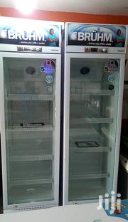 Bruhm Display BCF-400F | Kitchen Appliances for sale in Central Region, Kampala