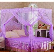 Deluxe Steel Flat Topped Luxury Mosquito Net - Purple | Home Accessories for sale in Central Region, Kampala