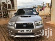 Subaru Forester 2006 2.5 XS Gray | Cars for sale in Central Region, Kampala