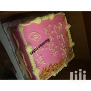 Cakes And Pastries   Meals & Drinks for sale in Central Region, Kampala