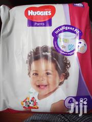 Huggies Pants | Baby & Child Care for sale in Central Region, Kampala
