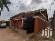 Commercial Building In Rubaga For Sale | Commercial Property For Sale for sale in Central Region, Kampala