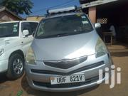 Toyota Ractis 2004 Silver | Cars for sale in Central Region, Kampala
