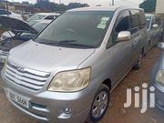 Toyota Noah 2004 Silver | Cars for sale in Central Region, Wakiso