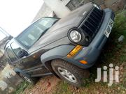 Jeep Cherokee 2005 Black | Cars for sale in Central Region, Kampala
