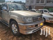Toyota Land Cruiser 2006 100 4.7 Executive Gold | Cars for sale in Central Region, Kampala
