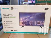 Brand New Hisense Smart TV 40 Inches | TV & DVD Equipment for sale in Central Region, Kampala