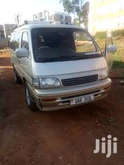 Toyota ES 1999 White | Cars for sale in Central Region, Kampala