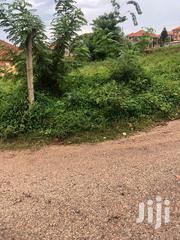 Shrine Road Munyonyo Plot For Sale | Land & Plots For Sale for sale in Central Region, Kampala