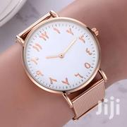 Mesh Rose Golden Arabic Numerals Watch | Watches for sale in Central Region, Kampala