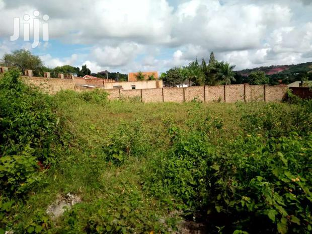 Archive: Land For Sale On Entebbe Road