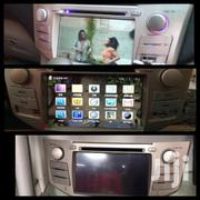 Harrier New Model Radio | Vehicle Parts & Accessories for sale in Central Region, Kampala