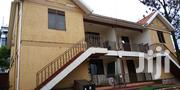 Office In Ntinda For Rent | Commercial Property For Rent for sale in Central Region, Kampala