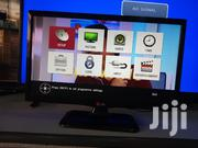 LG 22 Inch LED Flat Screen TV | TV & DVD Equipment for sale in Central Region, Kampala