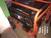 Petrol Engine Generator RSI 541 | Electrical Equipment for sale in Central Region, Kampala