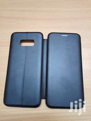 Flip Jacket For Samsung Galaxy S8 (Black )   Accessories for Mobile Phones & Tablets for sale in Central Region, Kampala