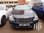 Mercedes-Benz S Class 2008 Blue | Cars for sale in Central Region, Kampala