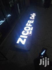 3D Signages | Computer & IT Services for sale in Central Region, Kampala
